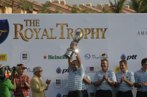 The Royal Trophy